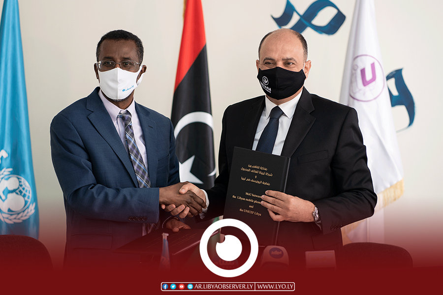Libyana, UNICEF Sign Partnership Agreement.