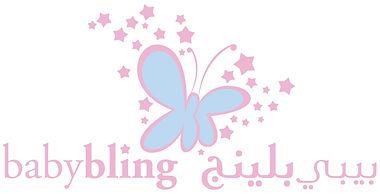 Baby Bling Logo.jpg