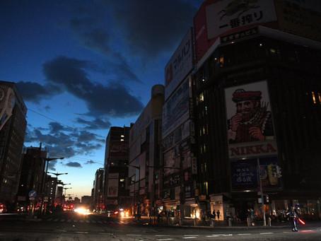 ~外野の夜明け~ Vol_057 大停電は人災... #北海道停電