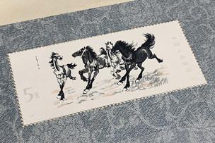 中国切手 ¥500-
