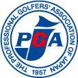 日本プロゴルフ協会のロゴ.png