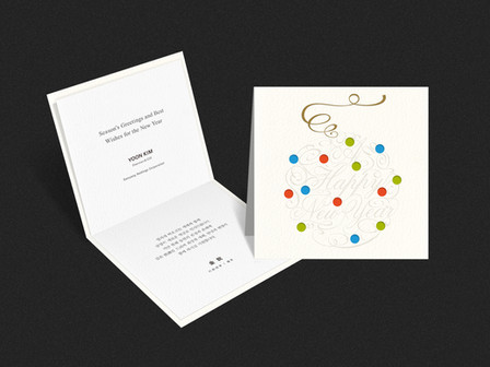 Samyang Holdigs. Season's Greeting Card Design