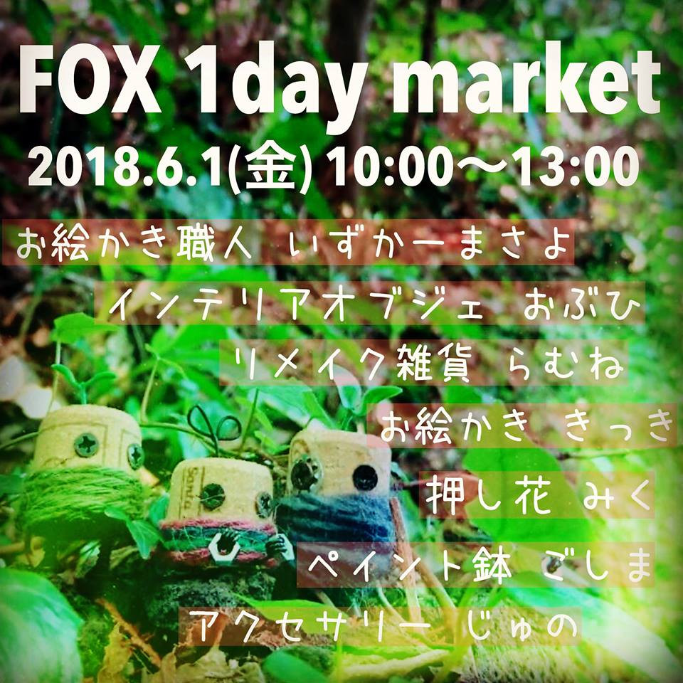 FOX 1 day market