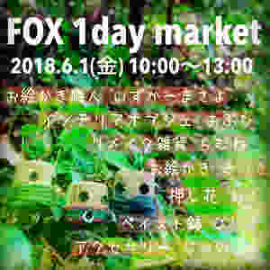FOX 1 day market