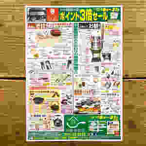 内藤金物店セール餅つき道具蕎麦打ち道具