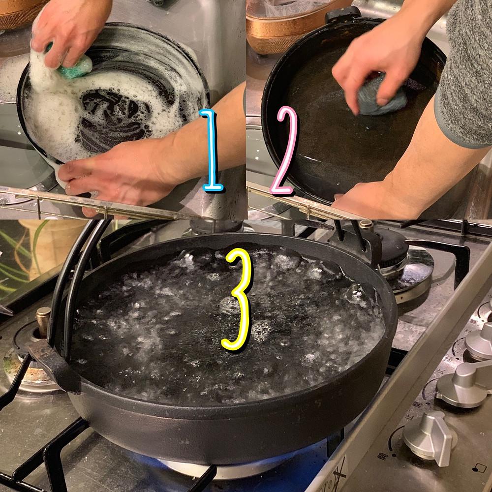 すき焼き鍋のサビ落とし