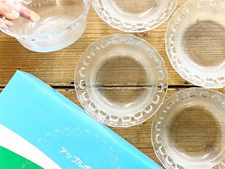 デッドストックのガラスアップルボール オーシャンササキグラス