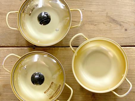鍋焼きなどに。金色のアルミの小鍋19cm