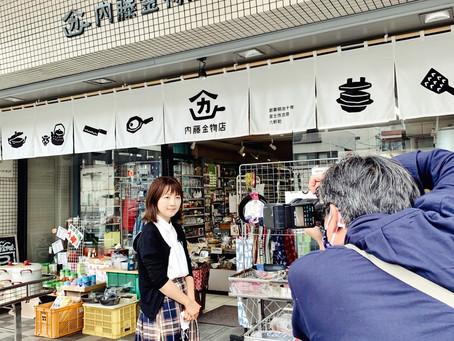 5/27(木)岳南朝日新聞に若女将の記事掲載