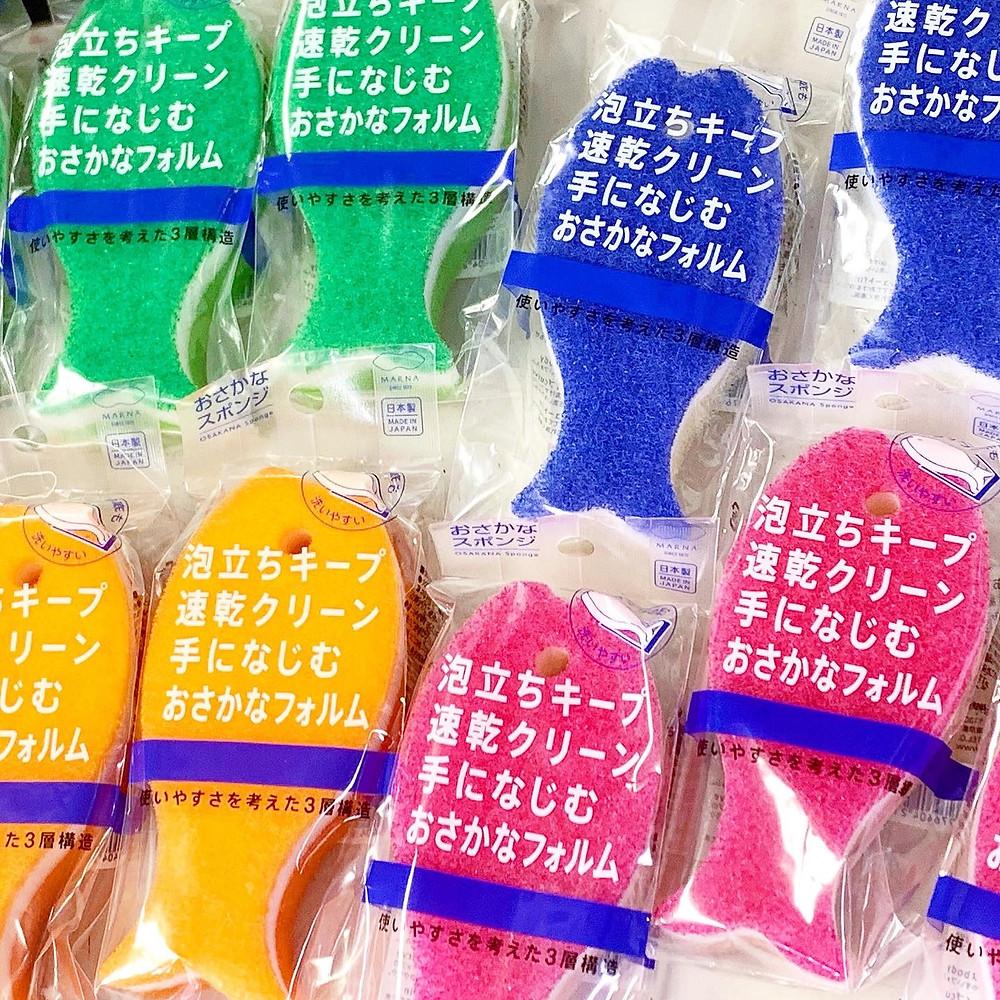マーナおさかなスポンジ  静岡県富士市吉原 内藤金物店