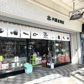 10/8(金)まで。富士市広告景観賞2021ご投票下さい!