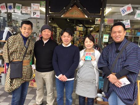 4/4(月)テレビ静岡「てっぺん静岡」COWCOWのあたりまえ散歩出演