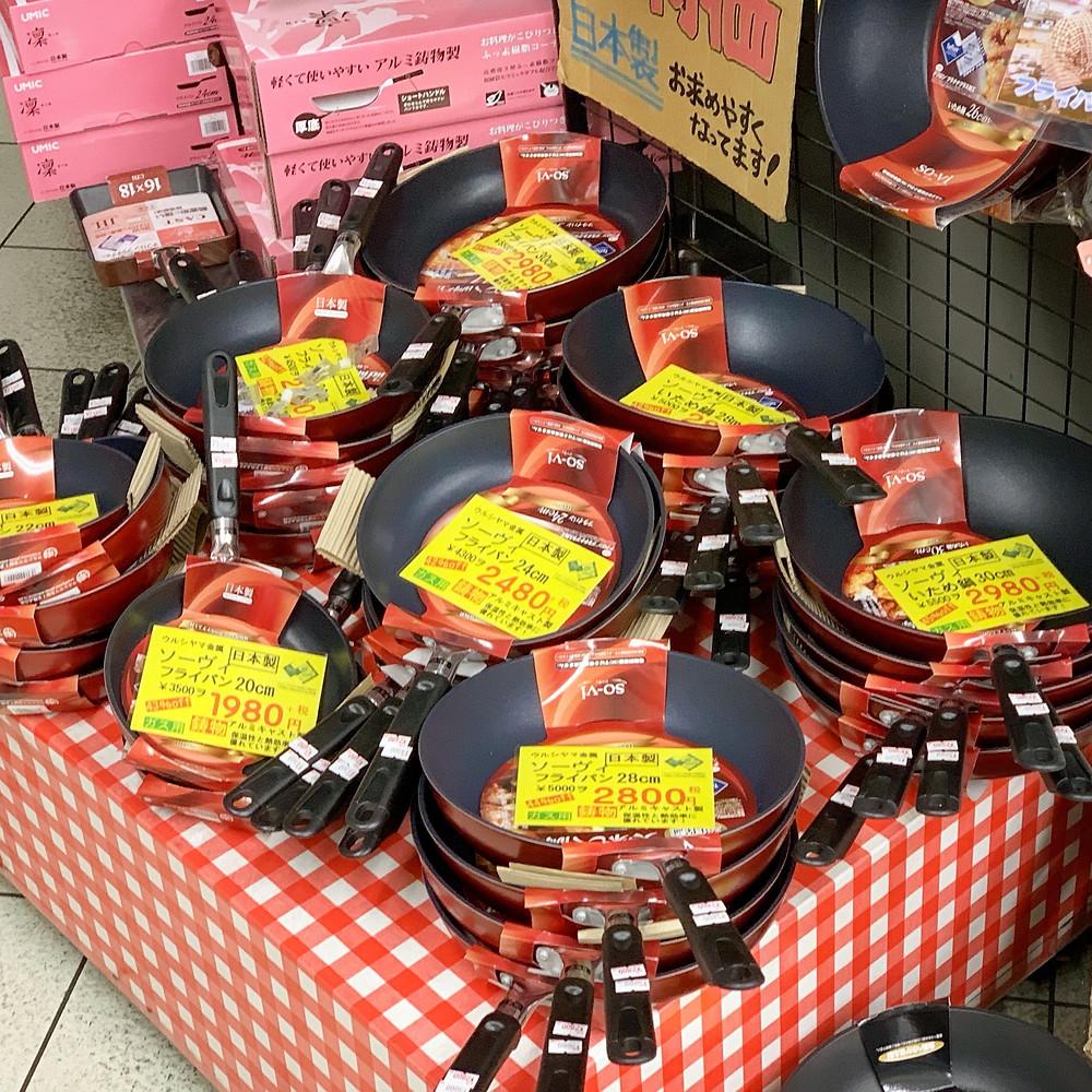 内藤金物店富士市静岡ウルシヤマ金属フライパンセール