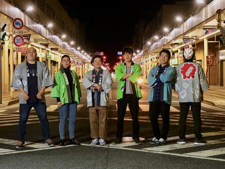 4/16(金)ラジオエフ出演10時40分ごろ〜FUJI&SUNについて