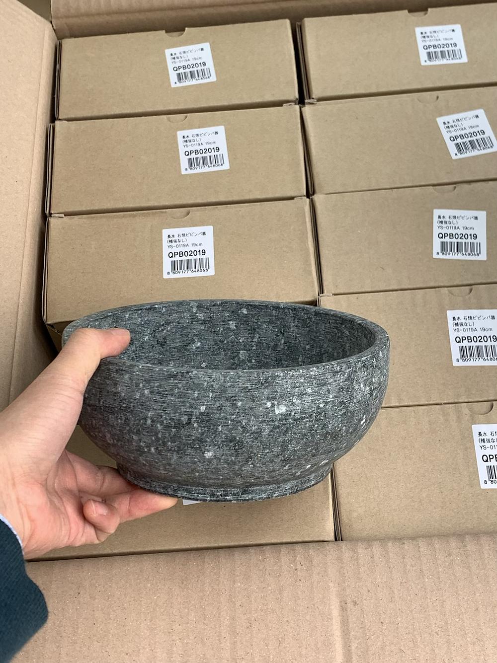 石焼ビビンバのうつわ静岡県富士市吉原