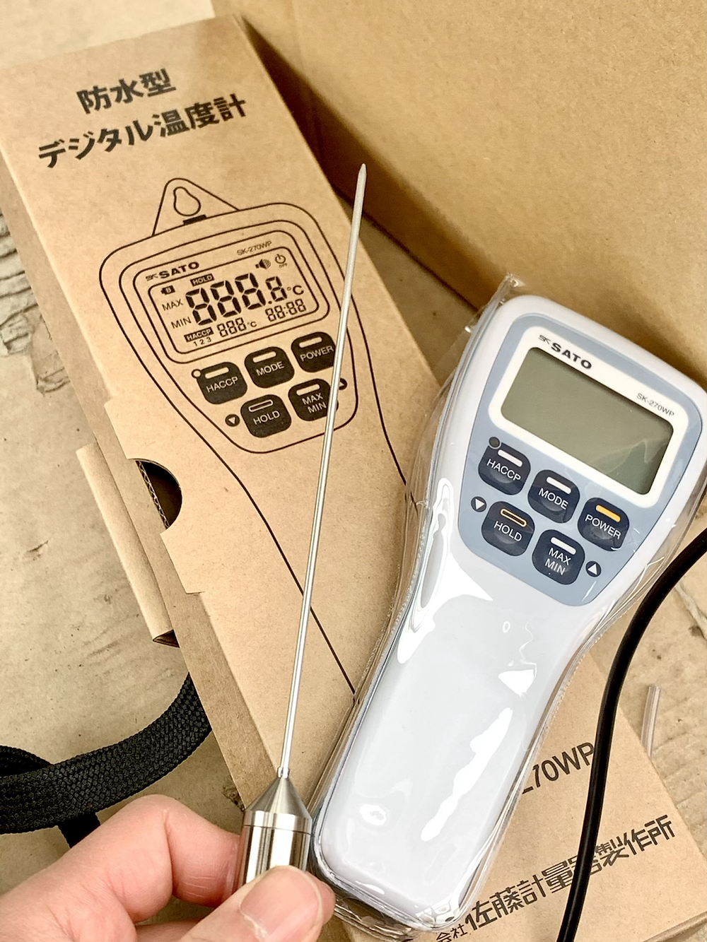 静岡県富士市吉原防水デジタル中心温度計内藤金物店