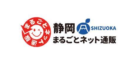 静岡まるごとネット通販内藤金物店