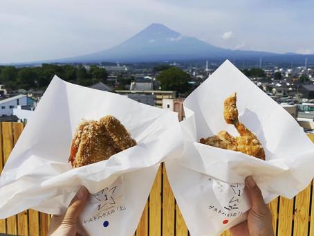 富士市吉原にビアガーデン「ゲストハウスの「上」」がオープン!