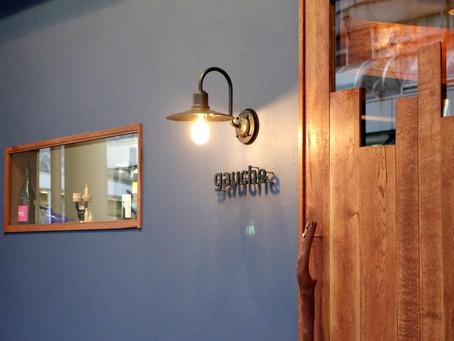 gauche(ゴーシュ)フレンチ自然派ワインバーが吉原商店街にオープン