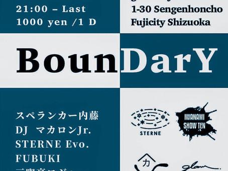 1/19(土)「BounDarY」に内藤金物店若旦那の弟がDJで出演