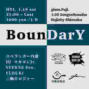 BounDayY-glam シュテルネコーヒー内藤金物店