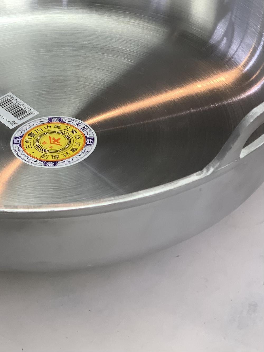 三州豊川中尾工業アルミ鋳物鍋