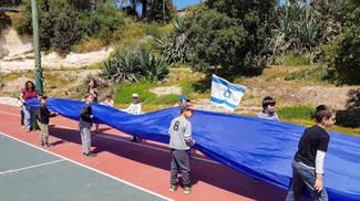 הפעלה ישראלית