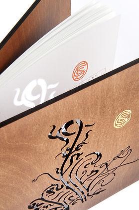 Comme chez Soi étoilé gault millau restaurant bruxelles agence communication marketing graphisme merchandising carte vins