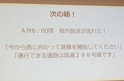 20180823_191547.jpg