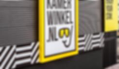 Badkamewinkel exterieur retail branding