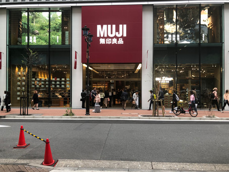 Store visit: MUJI in volle glorie!
