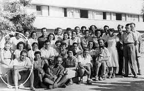 Rahamim Frida Gilboa Mishmar Haemeq Mosad Shomria