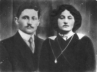 אריה וחנה 1912 ק.jpg