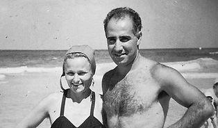 Rahamim Frida Gilboa Shaul Hillel