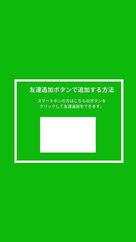 応募方法 (2).jpg
