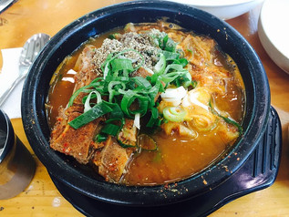 Nourishing Chicken Soup