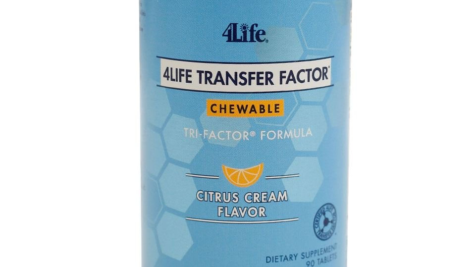 Transfer Factor Chewable RETAIL PRICE