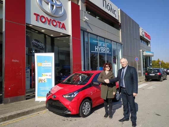 Toyota Lottery Car.jpg
