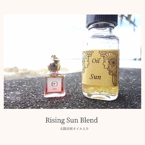 Rising Sun Blend