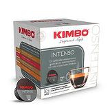 Caffè-kimbo-capsule-compatibili-dolce-g