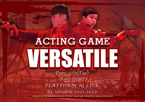 Acting game poster.png