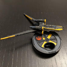 Black Gold U-Wing