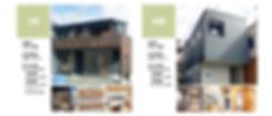 秦兄弟建設(宍粟市山崎町)新築施工例「モダン住宅」