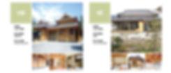 秦兄弟建設(宍粟市山崎町)新築施工例「和風住宅」
