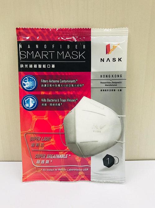 NASK 納米纖維智能口罩 (殺菌) – 卓越版