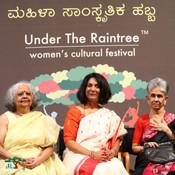 Poile Sengupta, Sandhya Mendonca & Shashi Deshpande