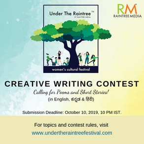 Creative Writing Contest Rules