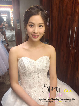 韓式新娘化妝