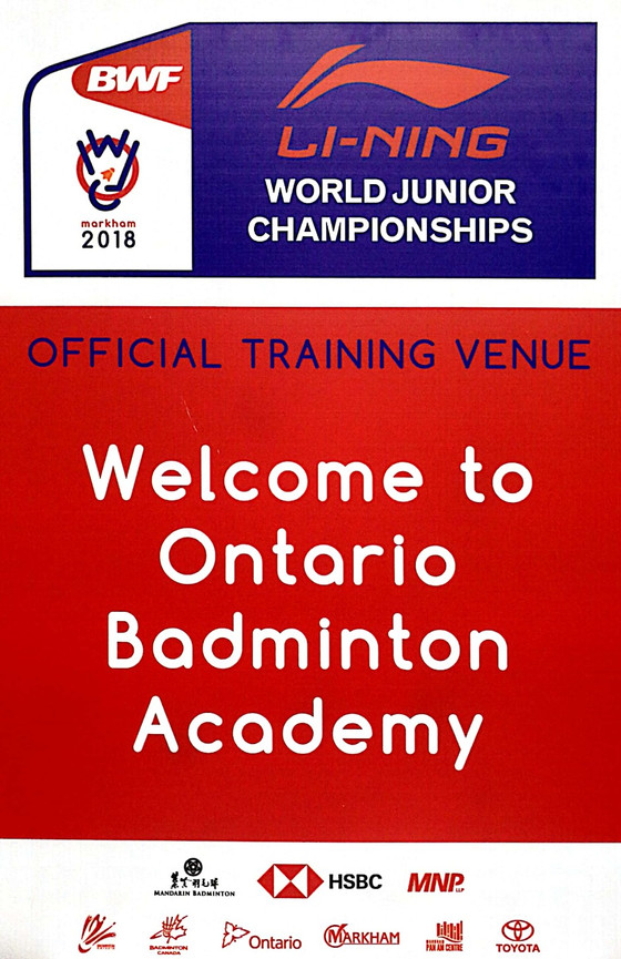 We are proud to be selected by World Junior Championship 2018 as an official training venue