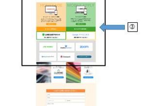 Webサイトの構成を考えてみよう